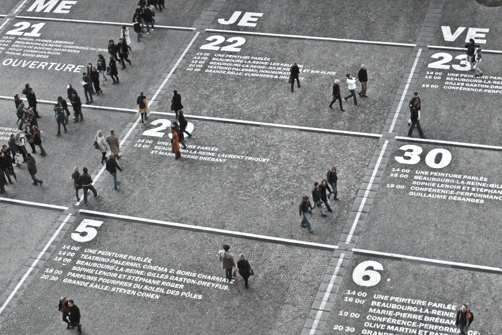 Persondata i den offentlige forvaltning