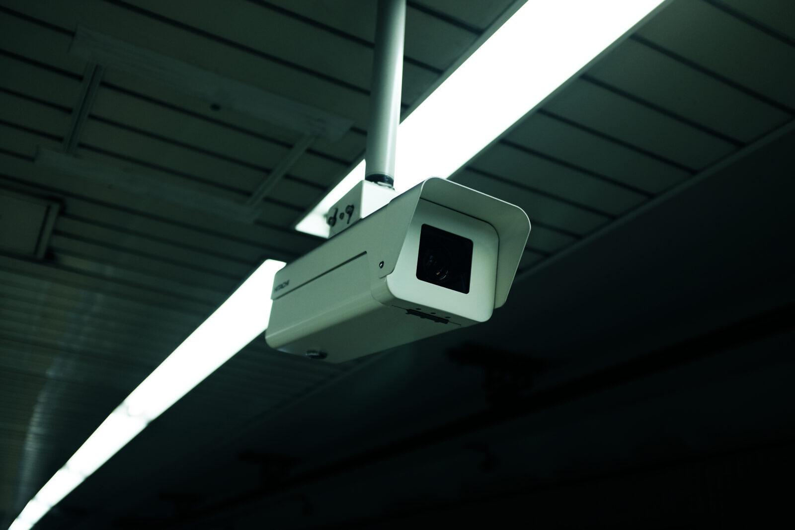 Udvidet adgang til tv-overvågning
